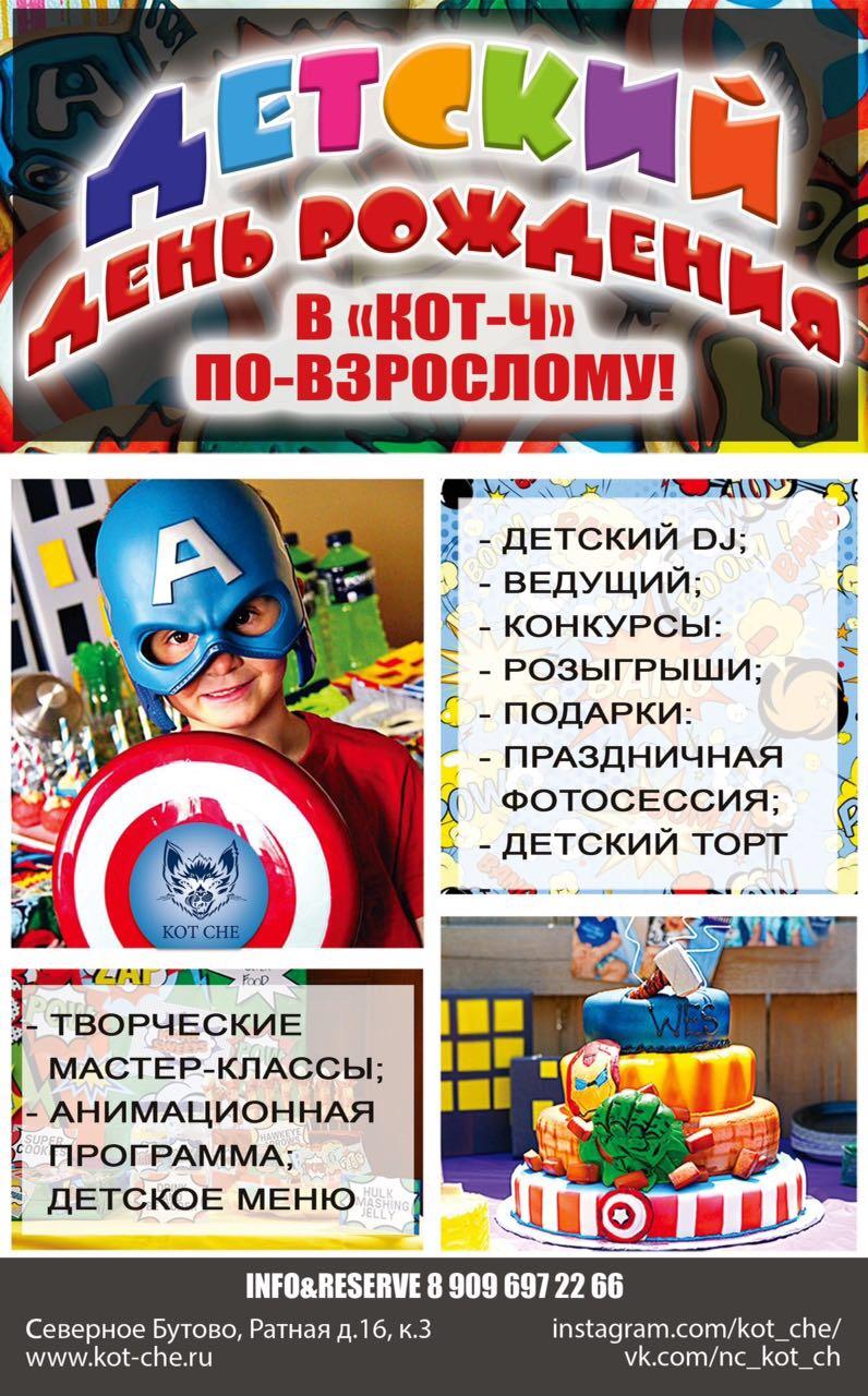 image-22-07-21-11-41-1